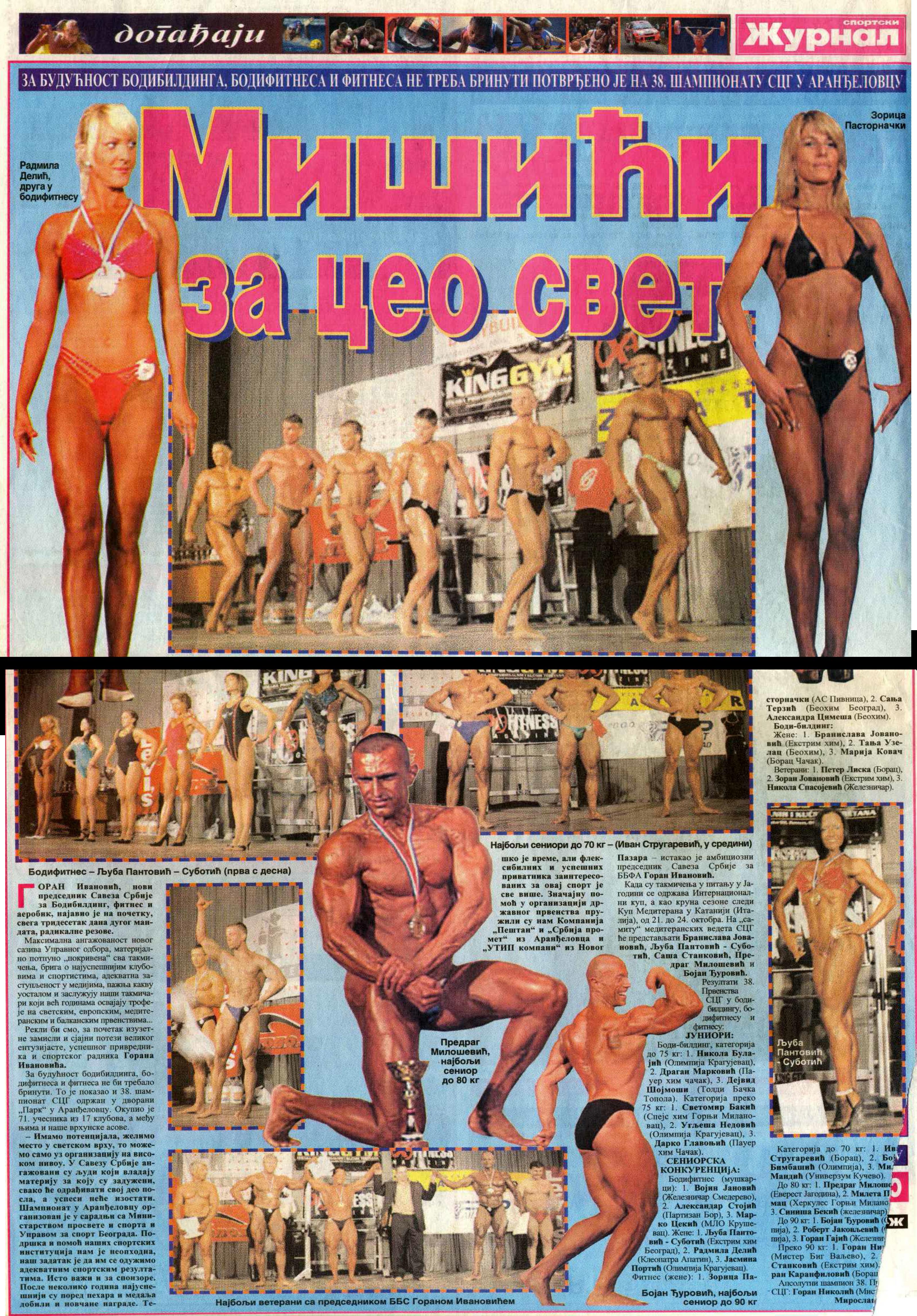 ŽURNAL 1