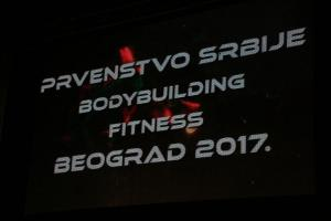 ПРВЕНСТВО СРБИЈЕ 2017